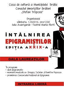 Afis Tropcea 2016 Întâlnirea epigramiştilor   ediţia a XXIX a