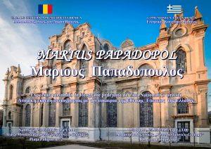 Grecia 2 300x212 Expoziție personală de fotografie Marius Papadopol
