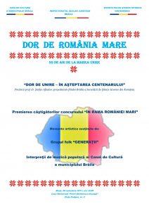 BUCOVINA 1 212x300 Dor de România Mare