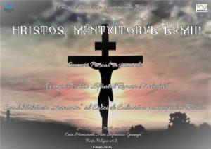 Concert Pascal 300x212 Hristos, mântuitorul lumii!