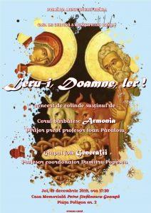 thumbnail 212x300 Leru i, Doamne, ler